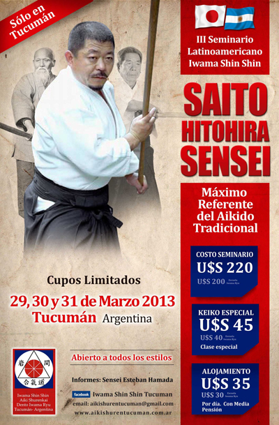 International Seminar in SEVILLE, SPAIN