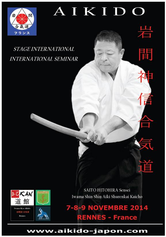 INTERNATIONAL SEMINAR IN RENNES, FRANCE – 2014