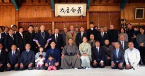 Sensei's 60th Birthday anniversary