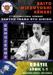SAITO MITSUYOSHI SENSEI 1st INTERNATIONAL SEMINAR 2016
