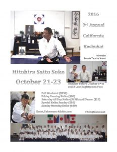 2016 3rd Annual California Koshukai